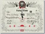 elvis-sept-9-1974-karate-7th-certificate