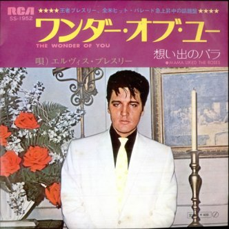 ELVIS_PRESLEY_THE+WONDER+OF+YOU-516993